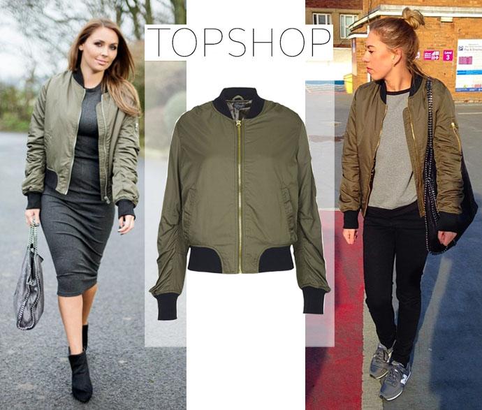 Бомберы куртки женские с чем носить